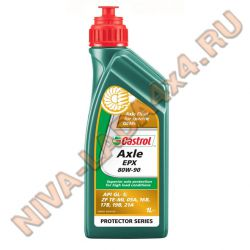 Масло Castrol GL-5 Axle EPX 80W90  1л.