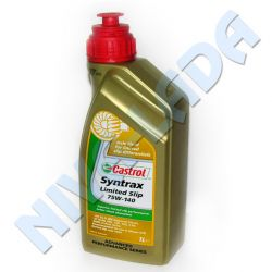 Масло Castrol GL-5 Syntrax Limited Slip 75W140  1л. РЗМ-РПМ