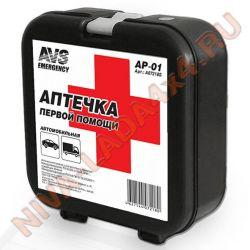 Аптечка автомобильная AVS AP-01