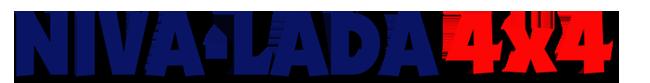 Магазин автозапчастей и аксессуаров для автомобилей  Нива и NIVA-Chevrolet